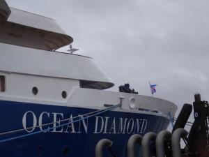 Die MS Ocean Diamond bereits beflaggt für die Reise nach Island. 14.05.2015